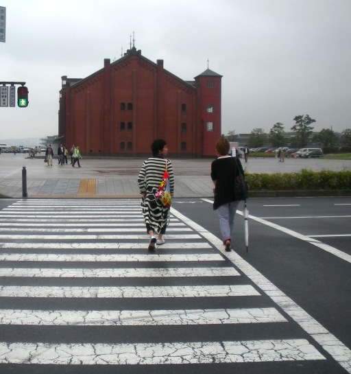 Grand-Tour.Net - Yokohama, Japan