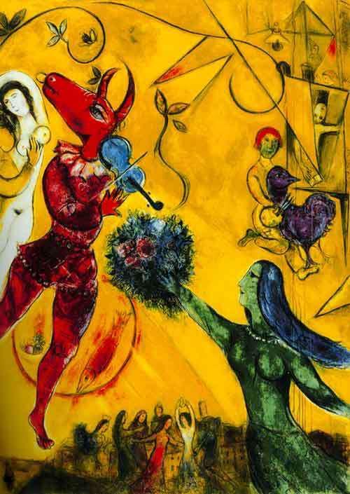 Marc Chagall - La Danse