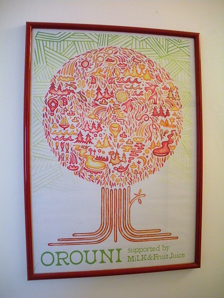 Orouni - October 2007 Pop In concert poster (Steven Harrington)