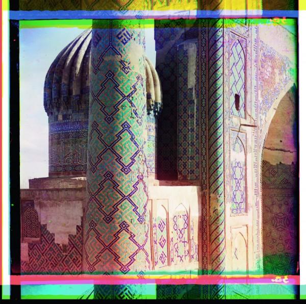 Procoudine-Gorsky - Portion of Shir-Dar minaret and its dome from Tillia-Kari. Samarkand