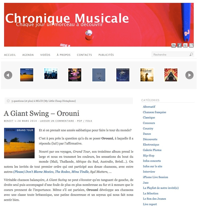 Orouni - A Giant Swing - Chronique Musicale