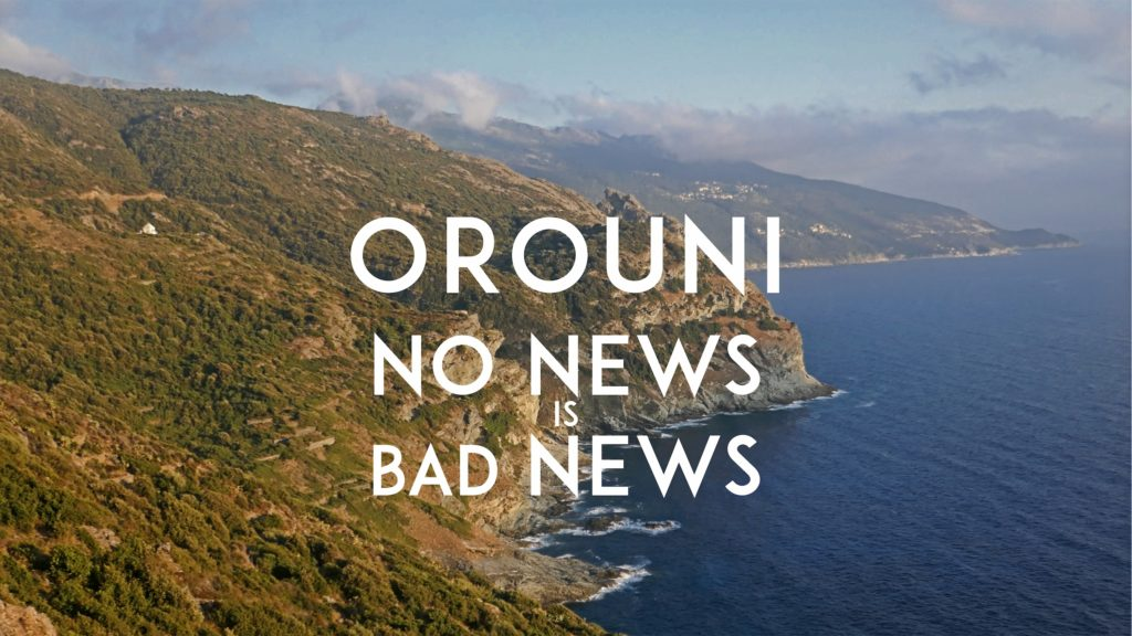 Orouni - No News Is Bad News